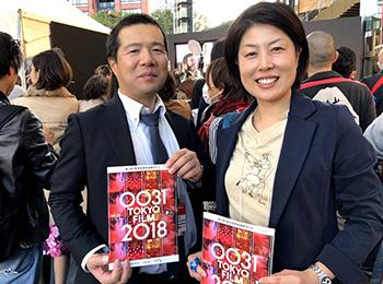 東京国際映画祭 スターチャンネル特派員