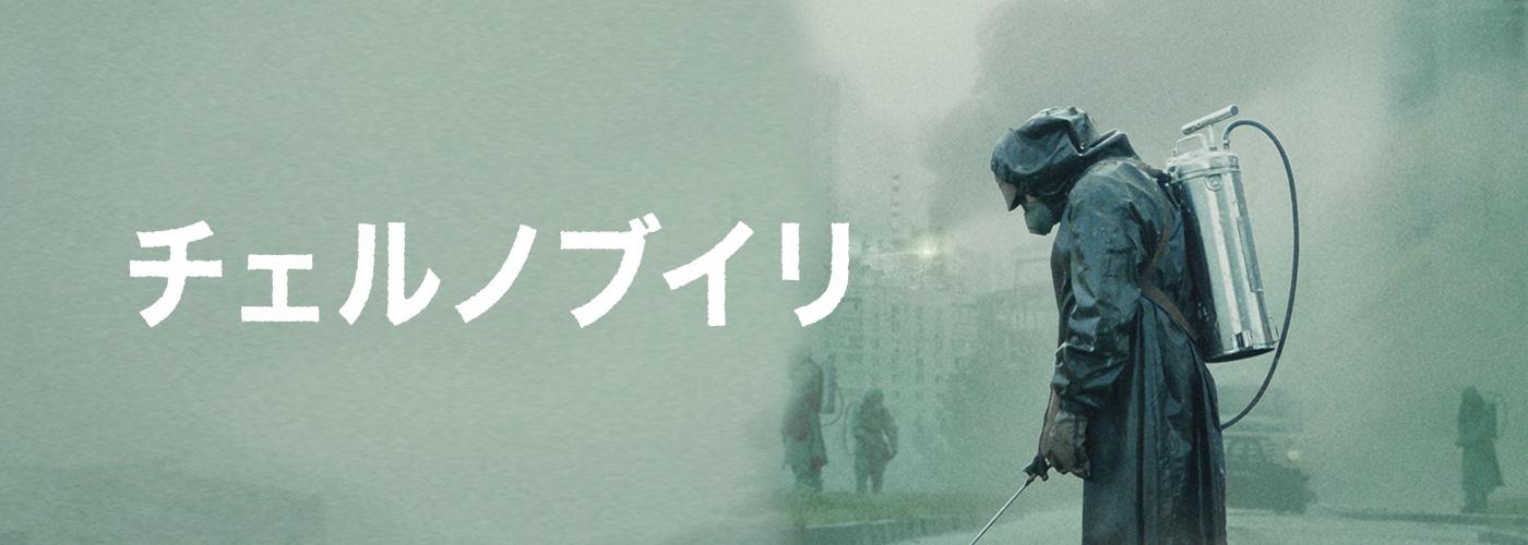 https://www.star-ch.jp/resources/img/drama/mv/mv_pc_137.jpg