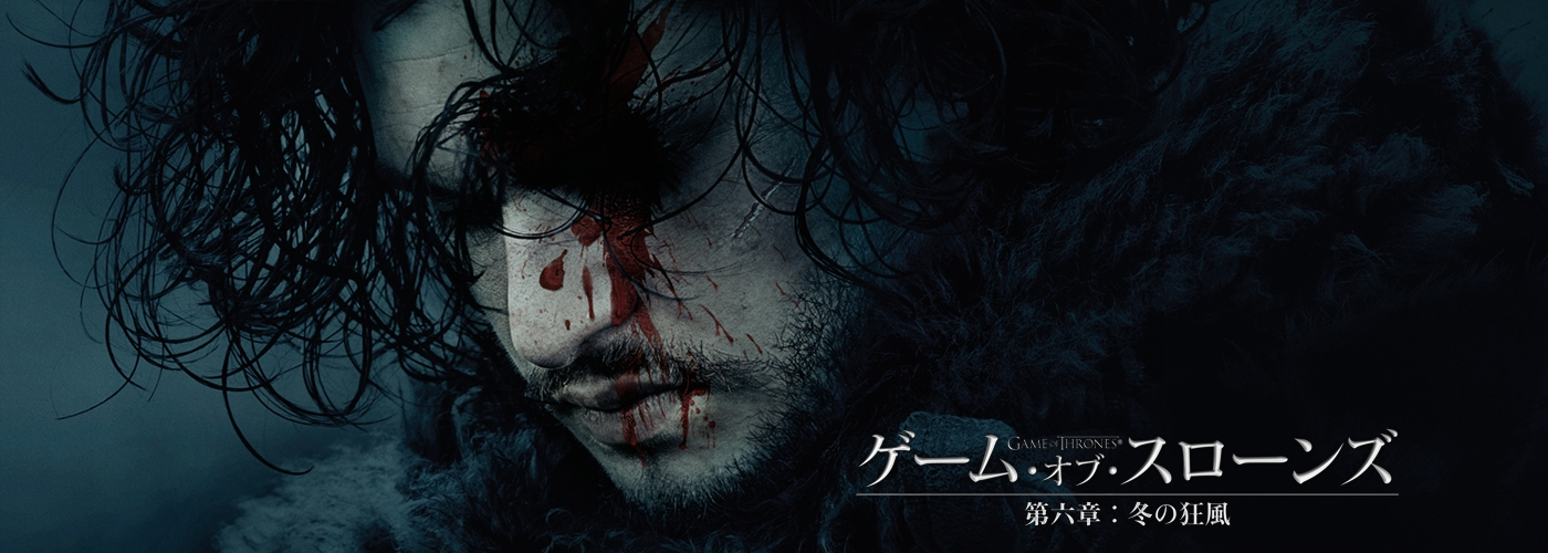 https://www.star-ch.jp/resources/img/drama/mv/mv_pc_16.jpg