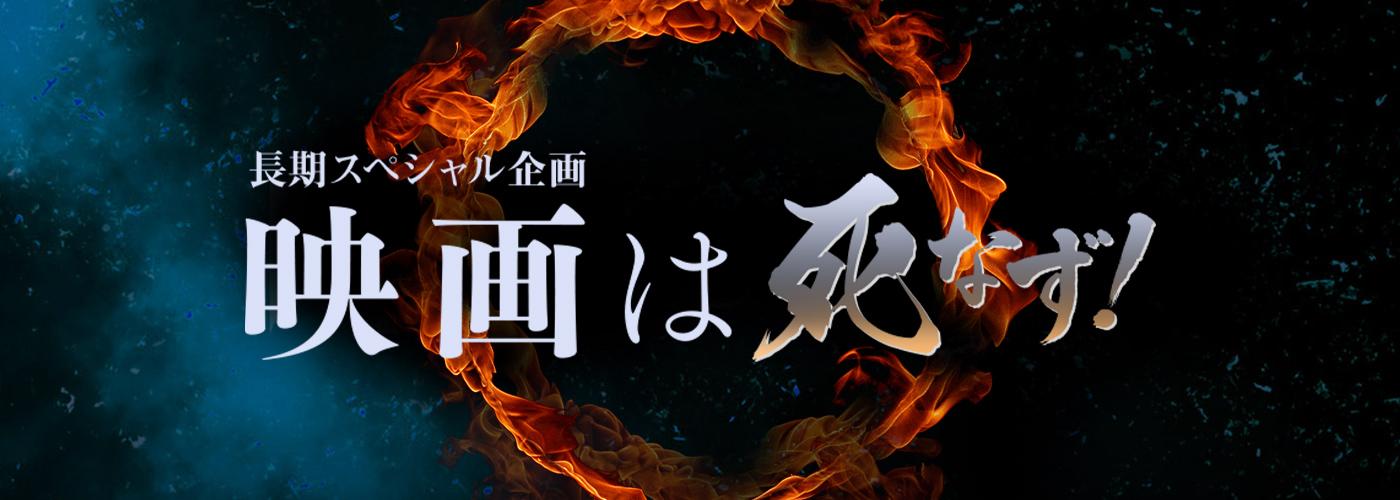 映画・海外ドラマのスターチャンネル[BS10]